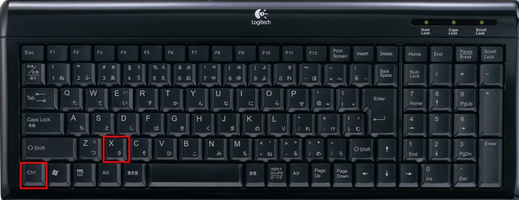 keyboard010