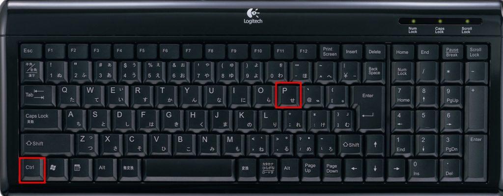 keyboard011