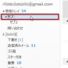 VBAでOutlook受信トレイのサブフォルダ内のメールをエクセルに出力する方法